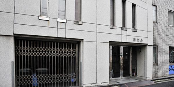 バウム・ハウス株式会社